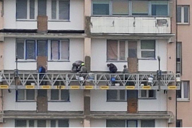 Balkon do remontu