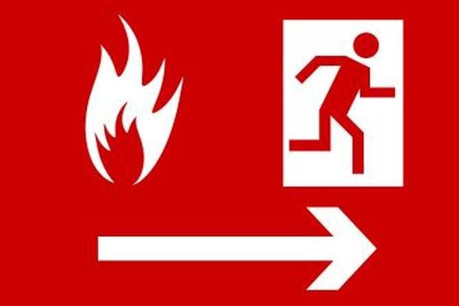 Ochrona przeciwpożarowa, Rys. arch. redakcji
