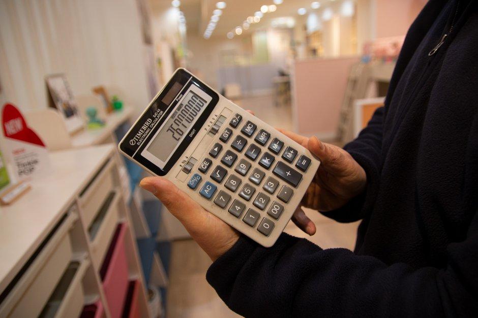 Według NBP płacenie gotówką staje się coraz popularniejszą formą płatności przy zakupie nieruchomości, fot. Pixabay